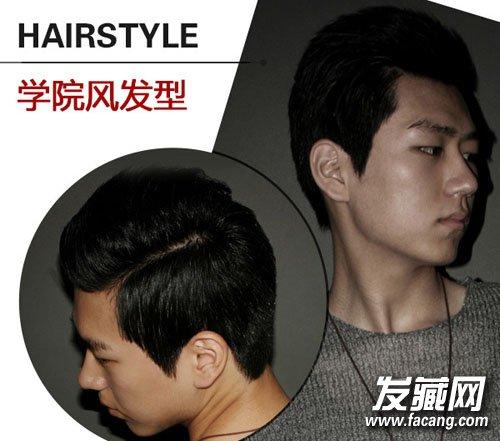新学期男生发型 剪三七分西装头发型(9)图片
