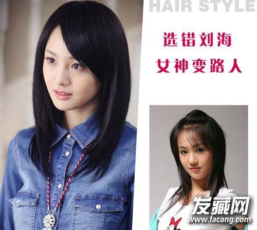 杨幂郑爽赵丽颖 女神选错刘海惨变路人(8)