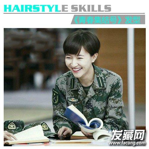 look 2 女兵短发造型,清爽的过耳短发,不过眉的短斜刘海加上帅气的图片