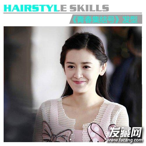 青春集结号女主发型叫什么 齐耳短发最青春(6)