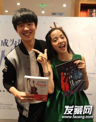 【图】台湾大提琴公主欧阳娜娜