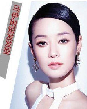 辣妈马伊琍示范 方脸斜刘海稍微修饰脸型