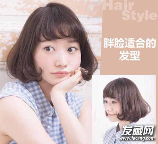 短发的齐刘海微微偏薄 胖脸mm适合什么短发?(4)