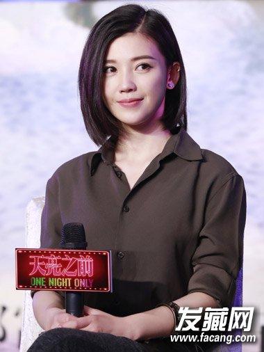 又一位女星结婚了!杨子珊长发造型很是乖巧可爱(7)