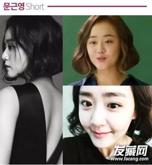 韩国明星流行发型 长发pk短发180°大转变(3)