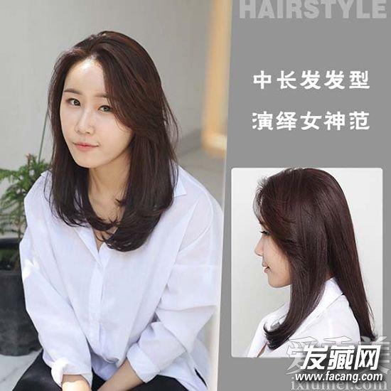 中长发设计最百搭 →时尚的中长发烫发 女大学生最爱9款时尚发型 →时图片