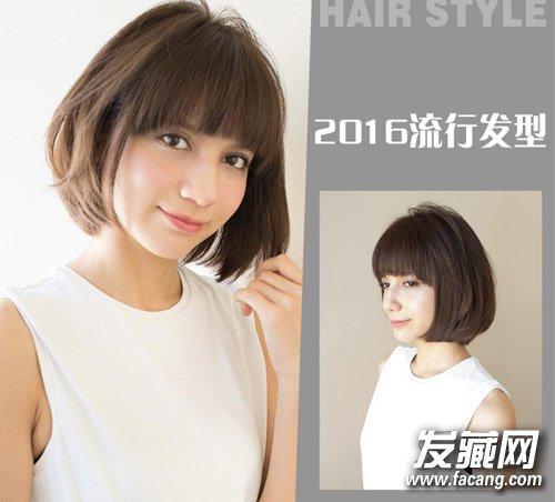 齐刘海的波波头发型 2016年你需要的发型都在这里
