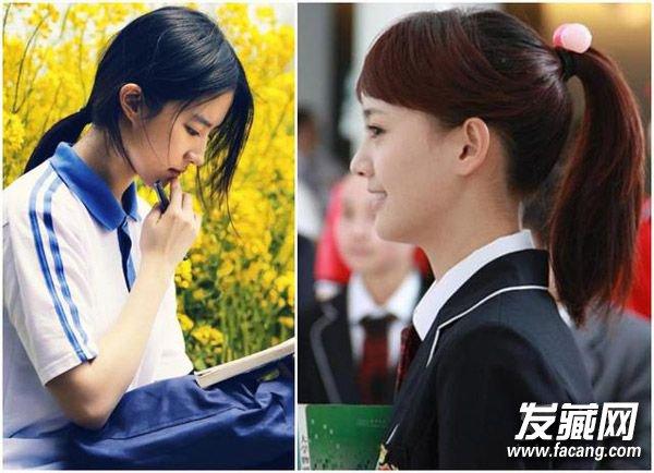 刘亦菲郑爽 新晋校园女神示范学生发型