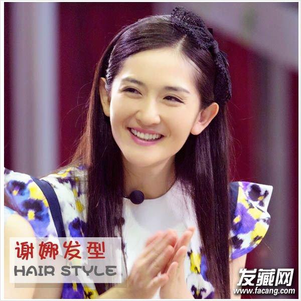 谢娜更显古典气息 留长发之后更美了(2)