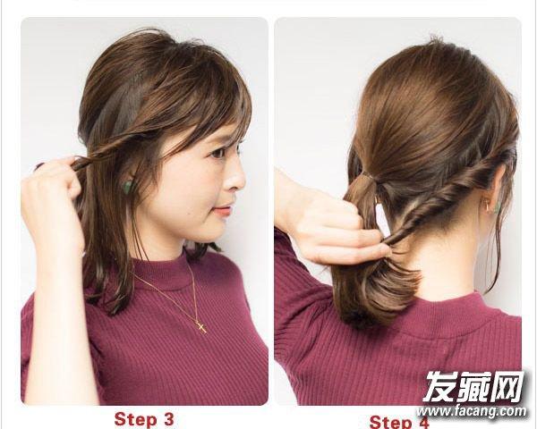 齐肩短发怎么扎好看 职场女性的形象发型(2)