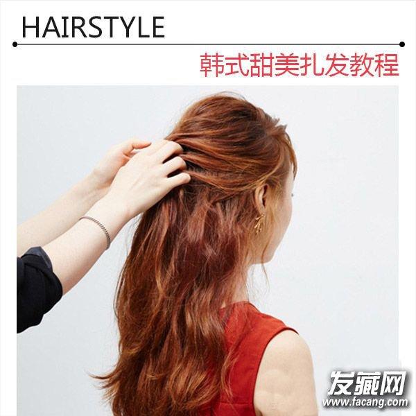马尾发型 > 蓬松低马尾空气感刘海 十足的浪漫性感(4)  导读:扎法步骤