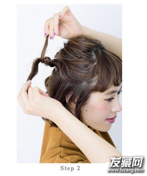 俏皮可爱的丸子头扎法 2款实用短发发型扎法(4)