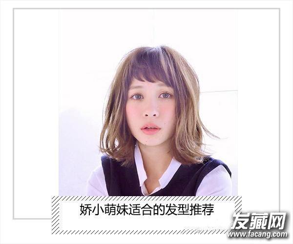 女生个子矮适合什么发型 中短发发型设计清爽简洁图片