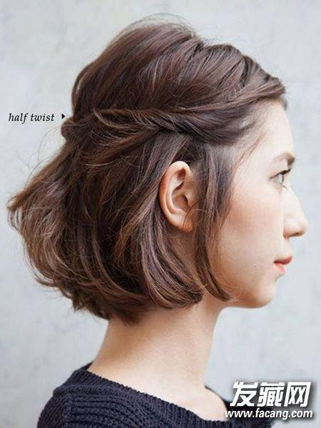 长发不知道怎么扎 快来试试这10款慵懒发型吧(5)  导读:bob头 短发图片