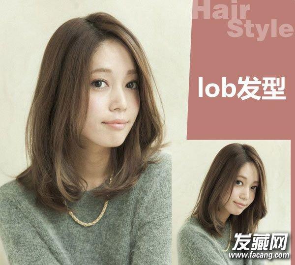【图】什么是lob发型 lob发型图片2015女(2)