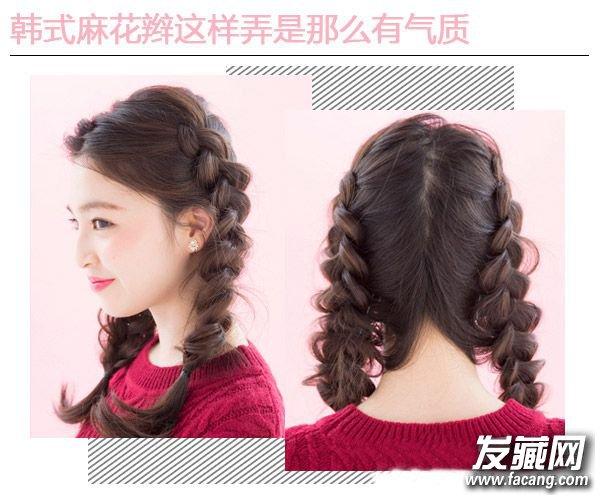 是利用特别的发线在蓬松的辫子,让造型看看起来造型甜美可爱。    step 1:编发之前就用尖尾梳将头发的发线重新分好,分成波浪状的发线,让整个造型变得别致一些。   step 2:接着就是把头发全部分成两部分,在两侧开始编成麻花辫,用橡皮筋固定。    step 3:最后是用手轻轻将麻花辫把每个部分的头发都扯一下,这样辫子会变蓬松,有时尚感。