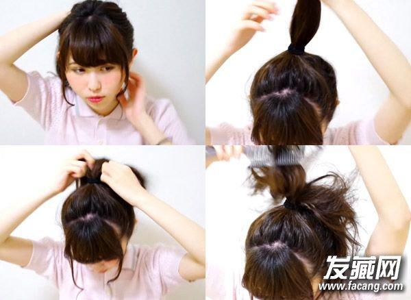 丸子头扎法图解(2)  导读:首先将斜刘海与鬓角跟后面的长发分开.图片