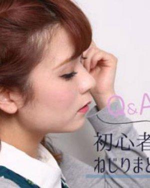 日本女孩最爱的发型,只需要4个发夹就OK?