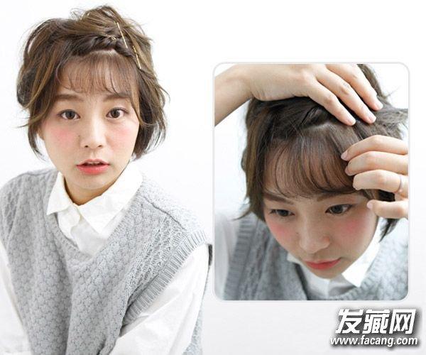 短发适合的编发教程 可爱另类的刘海编织发型(2)图片