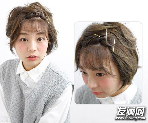 短发适合的编发教程 可爱另类的刘海编织发型(3)