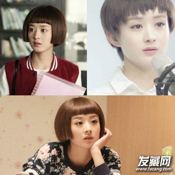 造型,齐刘海+短发的设定虽然有点小可爱,但总体而言还是丑丑的.