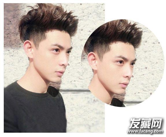 男生短发发型的设计(2)