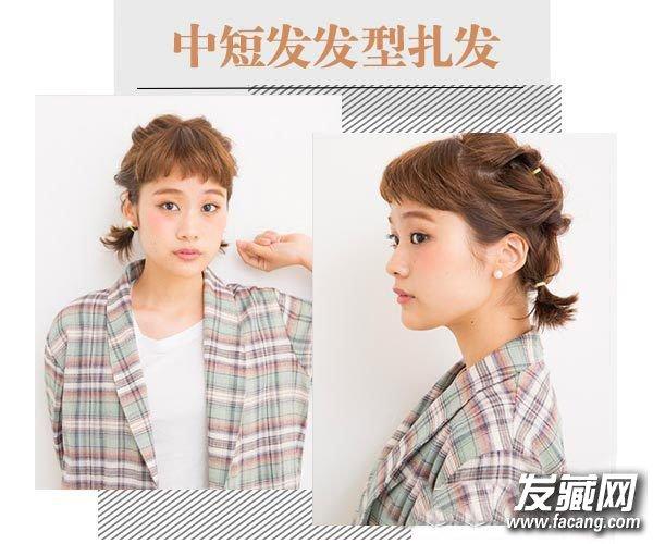 头发短怎么扎好看 3款简单易上手的扎发教程 中短发怎么扎好看图片