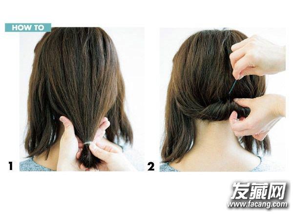 盘发技巧   step 1:头发梳理好之后,分成三部分,后面的头发用橡皮筋扎成小马尾。   step 2:将扎好的头发向上扭转用黑色发卡固定好。    step 3:前面的两部分,从刘海上面将头发再分成两部分开始扭转编发,慢慢将头发全部融入进去。   step 4:最后将扭转辫子固定在刚刚盘发上方,最后一束头发也采用相同的处理。最后在耳后挑出两小束发丝,这样就完成好看的盘发造型。