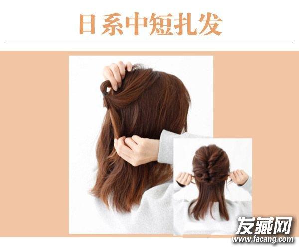 轻松改造中短发发型 中短发怎么扎       step2:将扎好的马尾向上内扣