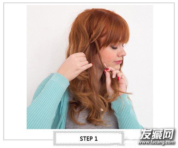 外国人教你扎辫子 扭一扭扎出好发型图片