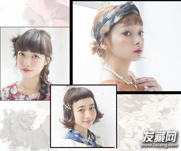齐刘海发型打理方法 齐刘海发型扎法图片