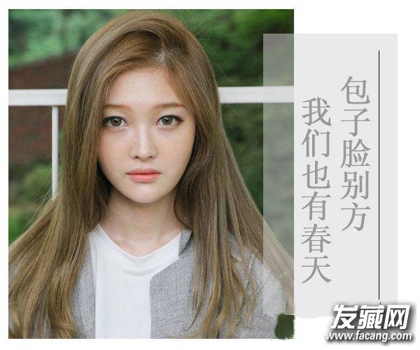 包子脸适合什么发型? 选对刘海更显瘦