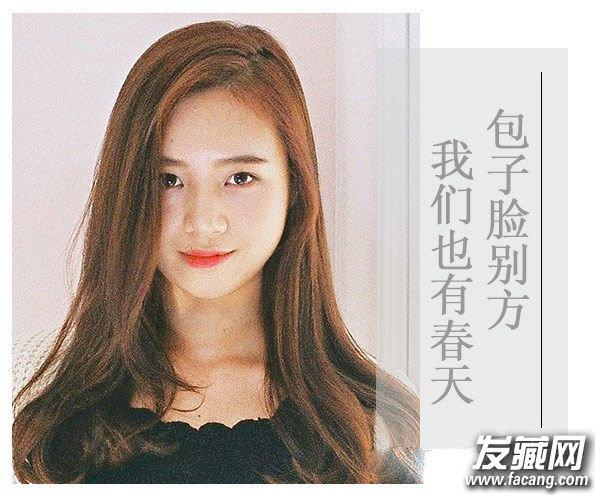 包子脸适合什么发型? 选对刘海更显瘦(4)