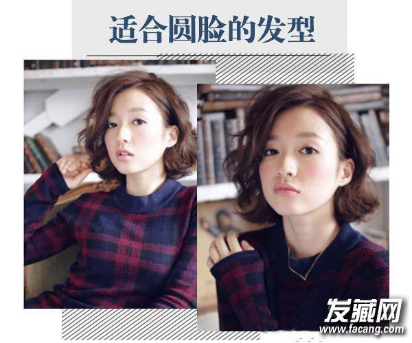 发型网 脸型发型 圆脸适合发型 > 圆脸留什么短发好看 非常经典的齐图片