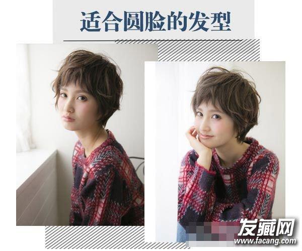 圆脸留什么短发好看 非常经典的齐刘海波波头(2)