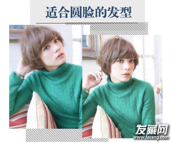 脸型发型 圆脸适合发型 > 圆脸留什么短发好看 非常经典的齐刘海波波
