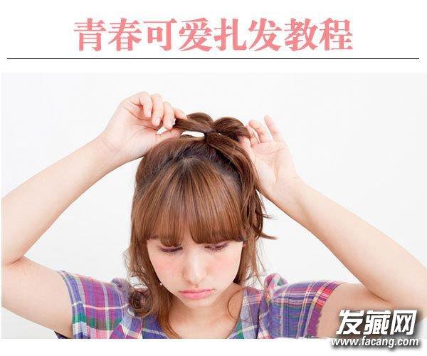 向后收起,在头顶上绑成一个高扎团子头,非常的清新可爱。    及肩的长发半扎起来,剩下刘海和耳前的几缕发丝来修饰mm脸型,而头顶上有那个头发扎成一个蝴蝶结,非常的甜美创新,走在路上回头率200%。    扎发步骤   step1:将耳朵以上的头发在头顶上稍微斜一点的地方对折扎成一个小丸子,并用手将小丸子左右分开。