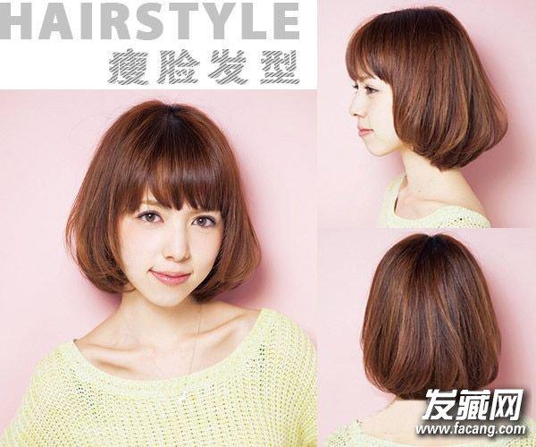 最新瘦脸发型推荐 显脸瘦的发型女图片