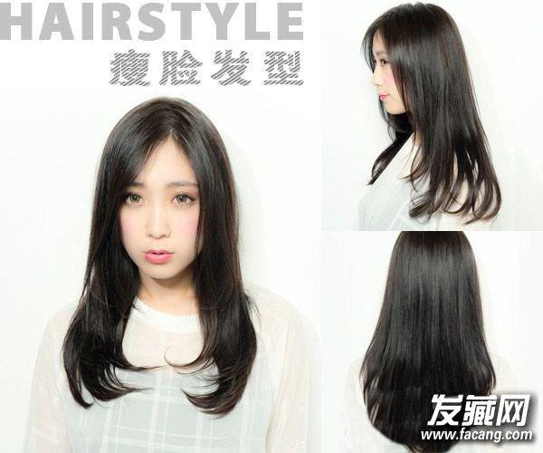 最新瘦脸发型推荐 显脸瘦的发型女(4)图片