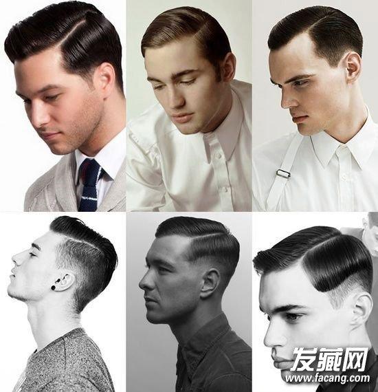 男生头像韩范中分头像白发