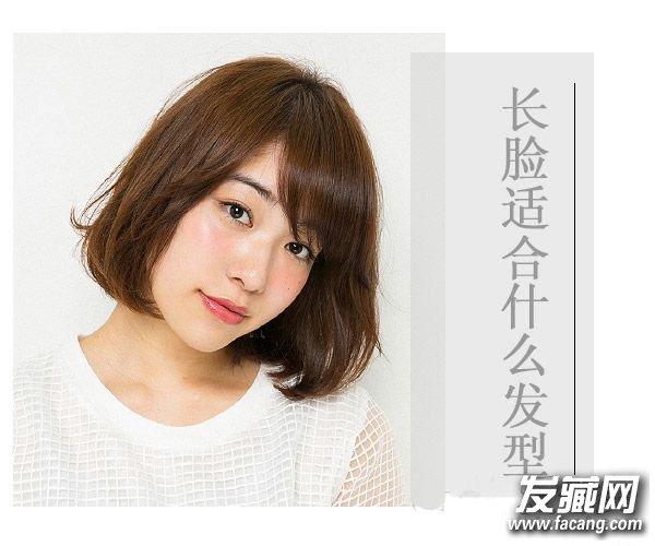 【图】最新长脸发型设计
