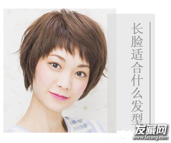 最新长脸发型设计 巧用刘海修饰脸型(3)图片