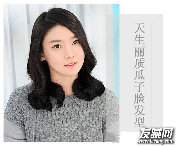 完美的瓜子脸的存在感 瓜子脸适合魅力发型推荐(4)