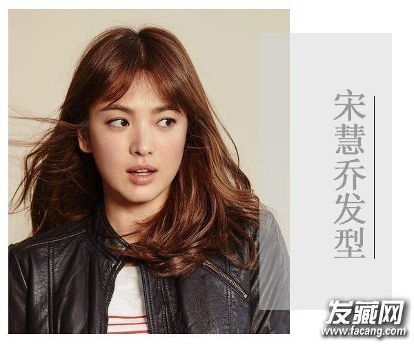 宋慧乔出道20年靠这些发型变美(4)  导读:这款蓬松的短发,在搭配大侧图片