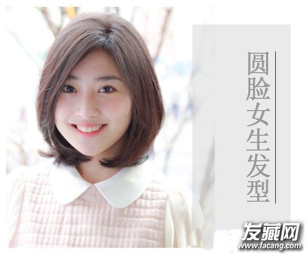 发型网 脸型发型 圆脸适合发型 > 推荐几款圆脸适合的短发 圆脸适合的图片