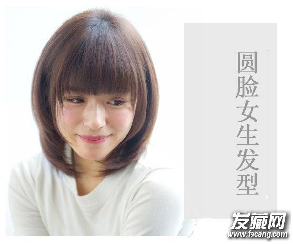 推荐几款圆脸适合的短发 圆脸适合的短发图片推荐(4)