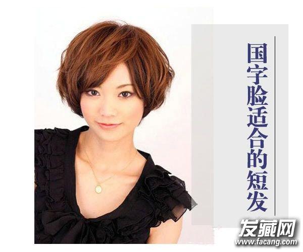 给国字脸一个剪短发的机会 最新日系刘海短发推荐(3)图片