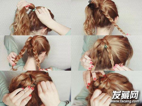 丸子头怎么扎简单好看 左右叠加扭转发束的半丸子头发型(3)