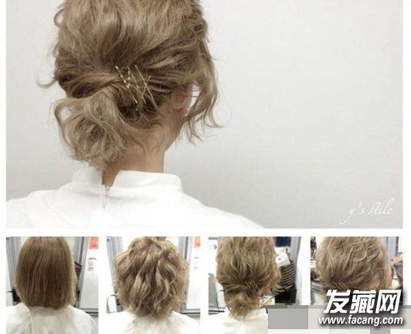 对于头发很短,很且很少的妹子,可以直接将头发扎成一个小马尾,然后将发尾对折固定在脑后就行。    这位麻豆的短发盘发教程,应该大部分的妹子都适用呢,特别是现在剪了波波头的。详细步骤上面已经有了,看冬了就可以动手!