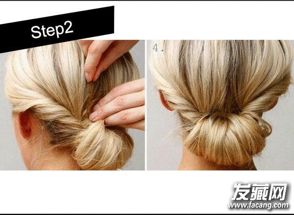 7款超简单扎发教程 扎头发简单的方法(3)
